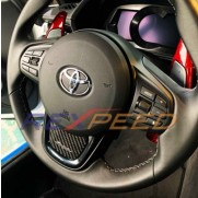 Rexpeed GR Supra A90 Carbon Steering Wheel Badge