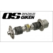 OS Giken Superlock Rear LSD Nissan 350Z